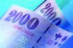 货币流通0029,货币流通,金融,编号 图纹 2000