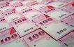 货币流通0031,货币流通,金融,百元钞票 人民币 巨款