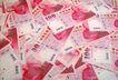 货币流通0032,货币流通,金融,红色台币