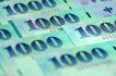 货币流通0034,货币流通,金融,一千台币