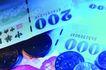 货币流通0035,货币流通,金融,二百台币
