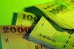 货币流通0041,货币流通,金融,一些钞票