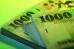 货币流通0042,货币流通,金融,数字面额