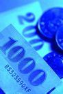 货币流通0056,货币流通,金融,两百 编号 钱角