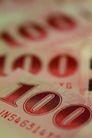 货币流通0060,货币流通,金融,号码 大小 数值