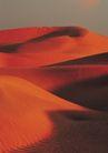 西藏风光0037,西藏风光,文化,红色丘陵