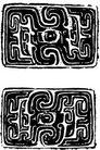 原始社会0648,原始社会,中国古图案,