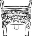 原始社会0674,原始社会,中国古图案,