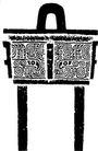 商周时代1208,商周时代,中国古图案,