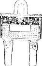 商周时代1210,商周时代,中国古图案,
