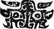 商周时代1211,商周时代,中国古图案,