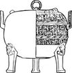 春秋战国1254,春秋战国,中国古图案,