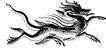 魏晋南北朝1587,魏晋南北朝,中国古图案,