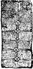 魏晋南北朝1602,魏晋南北朝,中国古图案,