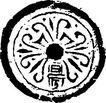 魏晋南北朝1604,魏晋南北朝,中国古图案,