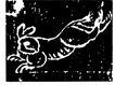 隋唐五代1467,隋唐五代,中国古图案,