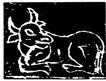 隋唐五代1470,隋唐五代,中国古图案,