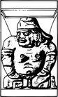 隋唐五代1496,隋唐五代,中国古图案,