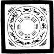 隋唐五代1511,隋唐五代,中国古图案,