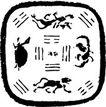 隋唐五代1512,隋唐五代,中国古图案,