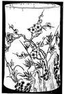 元明时代1364,元明时代,中国古图案,