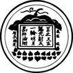 元明时代1393,元明时代,中国古图案,