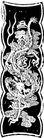 清代0003,清代,中国古图案,植物