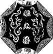 清代0005,清代,中国古图案,文字