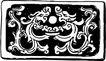 清代1871,清代,中国古图案,