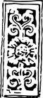 清代1899,清代,中国古图案,