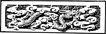 清代1906,清代,中国古图案,