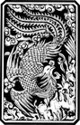 清代2412,清代,中国古图案,
