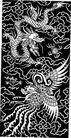 清代2714,清代,中国古图案,