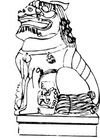 近代1243,近代,中国古图案,