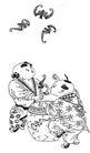 近代1257,近代,中国古图案,