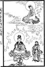 宗教0229,宗教,古板画,