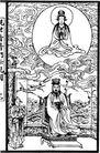 宗教0232,宗教,古板画,