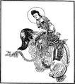 宗教0257,宗教,古板画,
