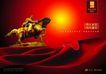 专辑Ⅰ0236,专辑Ⅰ,设计密码,珠江帝景 勇士 盛宴