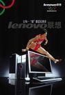 专辑Ⅱ0161,专辑Ⅱ,设计密码,刘翔 电脑 代言