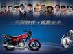 专辑Ⅱ0173,专辑Ⅱ,设计密码,奔驰 摩托 速度