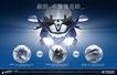 专辑Ⅱ0180,专辑Ⅱ,设计密码,银帅 女式 摩长