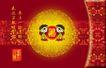 专辑Ⅳ0158,专辑Ⅳ,设计密码,中秋 个性 月饼