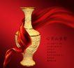 专辑Ⅳ0176,专辑Ⅳ,设计密码,铜壶 细颈 珍品