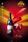 专辑Ⅳ0191,专辑Ⅳ,设计密码,一瓶酒 酒杯 华纳斯