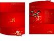 专辑Ⅴ0200,专辑Ⅴ,设计密码,贺岁 吉祥如意 红包