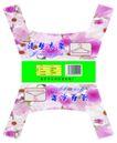 生活用品0016,生活用品,包装设计,衣架 浸塑 生活用品