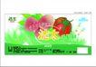 生活用品0031,生活用品,包装设计,洁太保鲜袋 新鲜水果 新鲜蔬菜