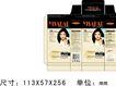 生活用品0036,生活用品,包装设计,长发美女 自然黑 染发剂
