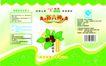 生活用品0043,生活用品,包装设计,植物,药品,品牌